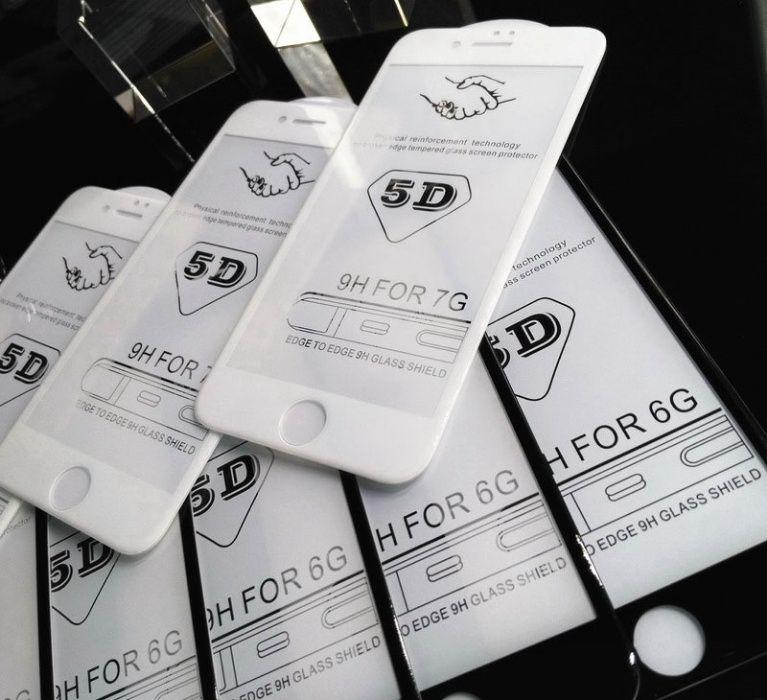 Iphone 6 6+ 7 7+ 8 8+ Folie Stilca Securizata Curbata 6D Alba Neagra
