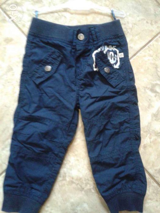 Pantalon My little bear , noi, mar 86