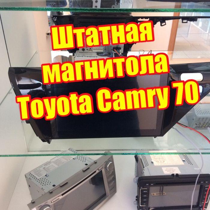 Toyota Camry Тайота Камри 70 Камрюха Штатная магнитола Андроид Мафон