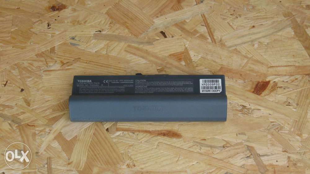 Baterie Laptop Toshiba PA2506U Extended Battery
