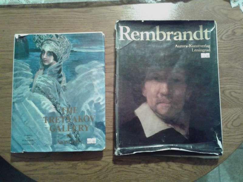 Албум Рембранд Rembrandt и Третяковската Галерия