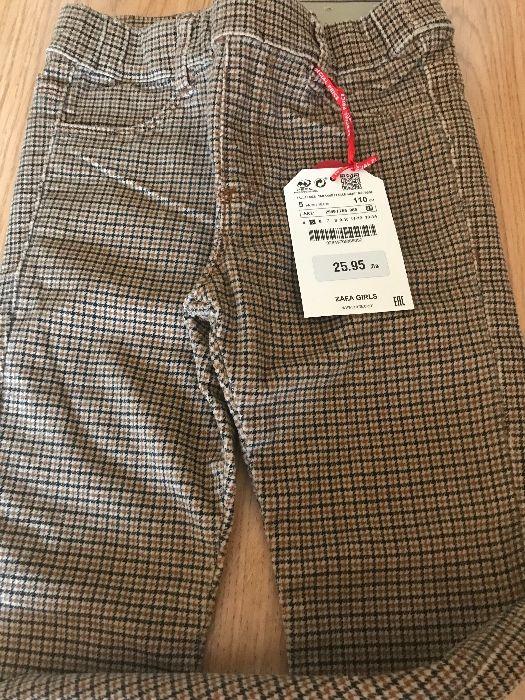 Нов •Zara •панталон