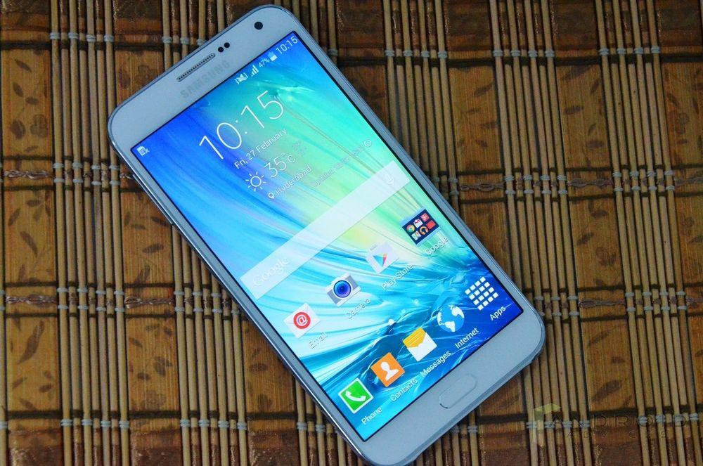 Samsung A7 Bairro Central - imagem 1