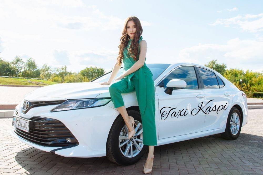 Такси Уральск Атырау Самара Тойота Камри 55-70