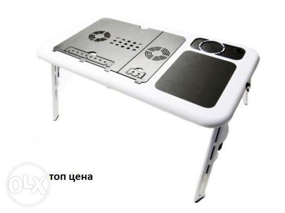 ТОП ЦЕНА E-table сгъваема, преносима маса за лаптоп с вграден охладите