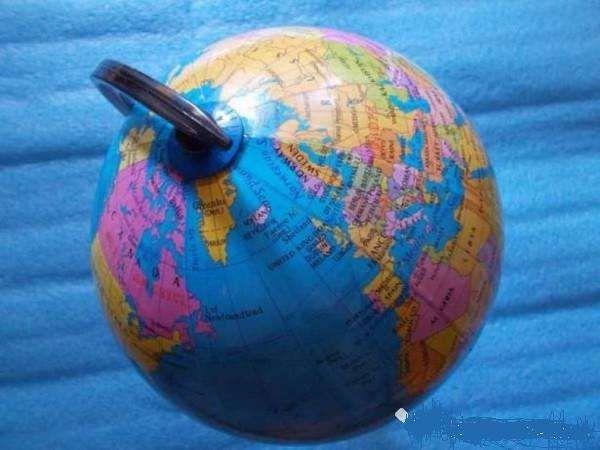 Ieftin,glob pamantesc scara 1/40000000,de330mm,nou,pretfix,ramburs