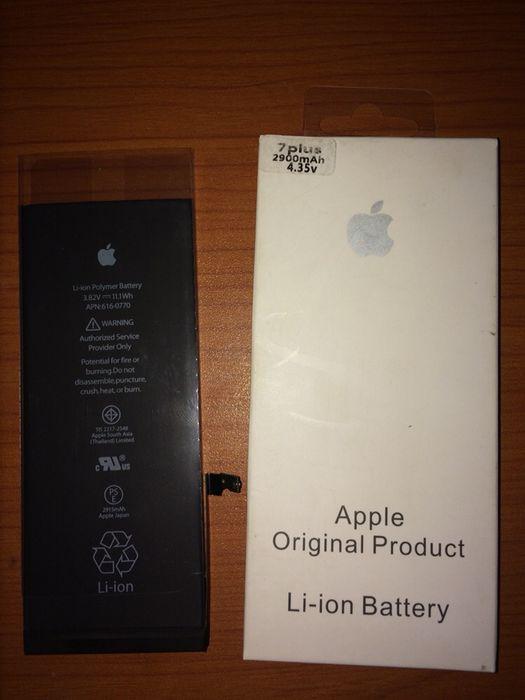 Baterias iPhone 7 Plus & 8 plus [Entrega e montagem grátis]