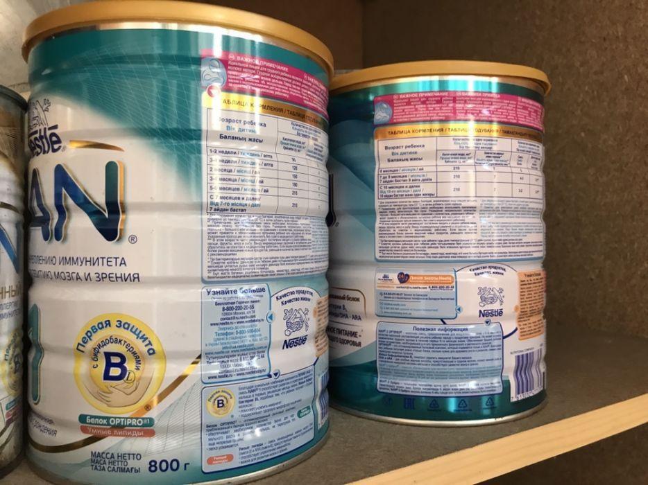 Продам жестяные банки от детского питания с пластиковыми крышками