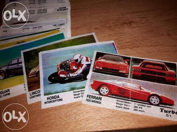 Turbo колекция от 51-120