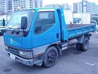 canter dump truck 2 ton em promocao