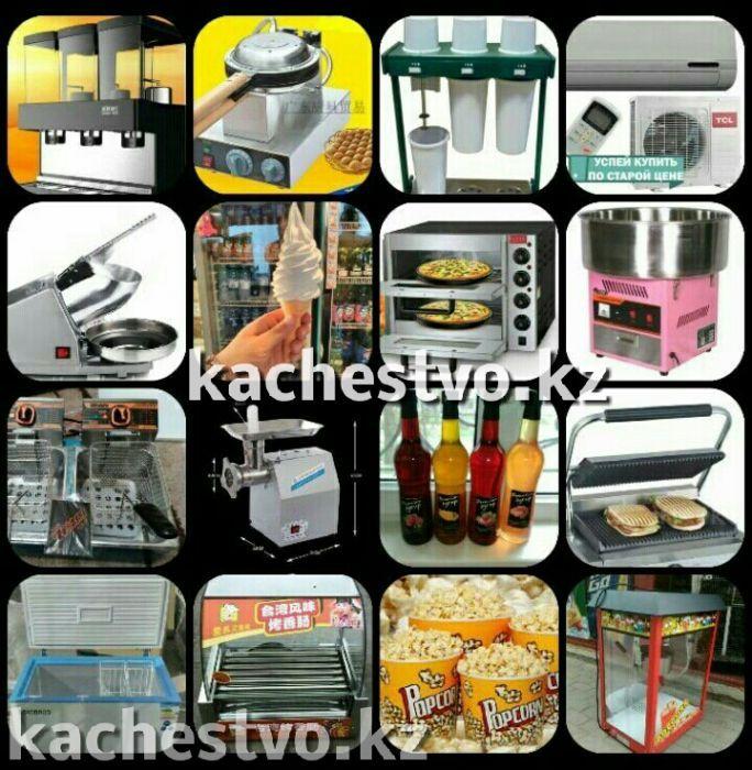 Фритюрницы, тостеры,донер, лаваш,Чикен Аппараты, фри, мясорубки, Гриль