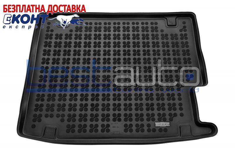 Гумена стелка за багажник за BMW F26 X4 / БМВ Ф26 Х4 (след 2014)