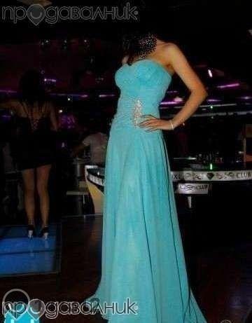 Стилна бална рокля!!