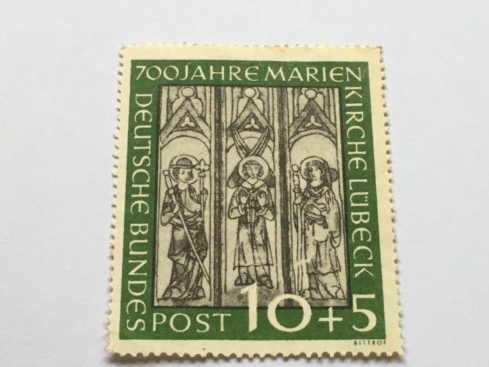 Timbre 1951 The 700Th Anniversary of Lubeck Marien Kirche