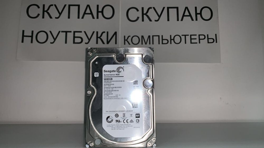 Жесткий диск Seagate ST5000VX0001// 5 Tb (5000 Gb)// Гарантия 1 год
