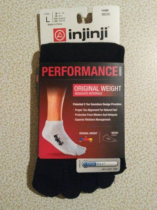 Перчатки для ног спортивные