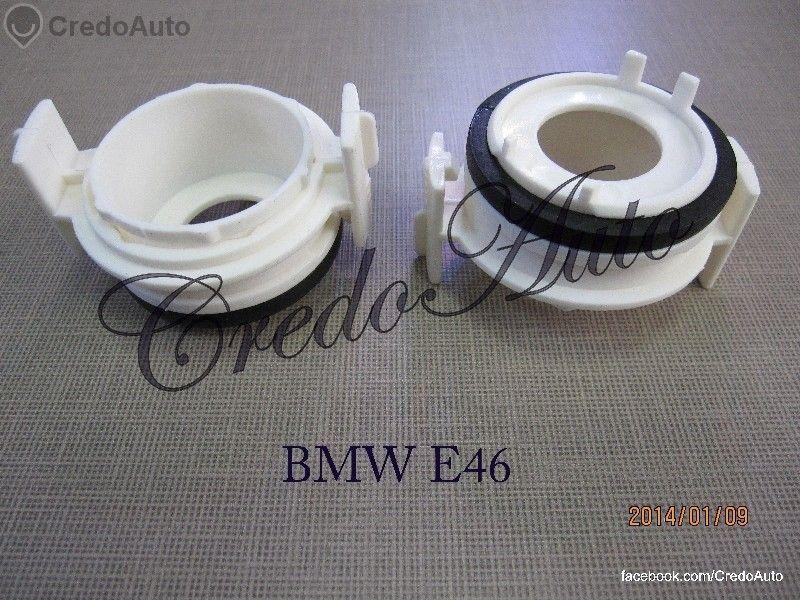 Фасонки!Преходник за ЛЕД и Ксенон BMW E46 2броя Led/Xenon