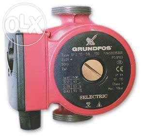 Pompa centrala termica max 35 kW Grundfos Selectric noua UPS 15 50 130