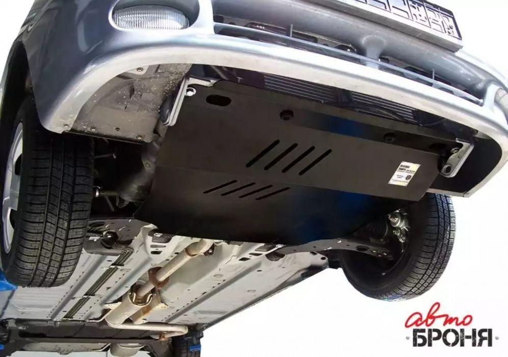 《Авто-Стиль》.Защиты картера двигателя и кпп на все виды авто.