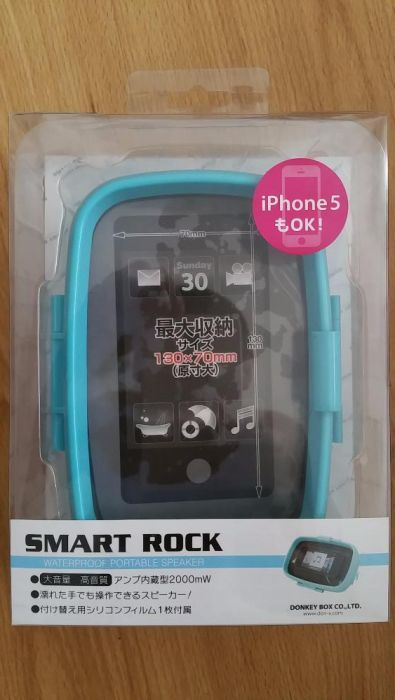 Difuzor extern portabil rezistent la apa (pt tel. mobile) - SMART ROCK