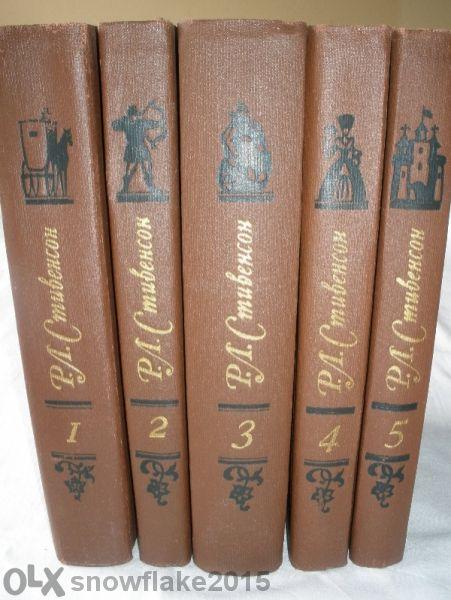 Р. Луис Стивънсън, 5 тома, на руски