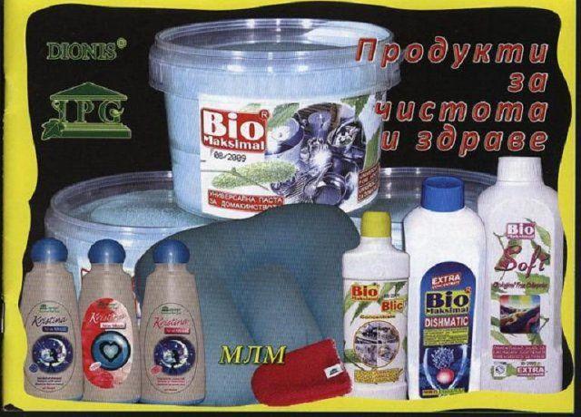 Чистота от природата с продуктите на Biomaksimal