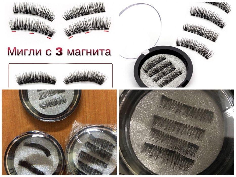 Мигли с магнит , магнитни мигли за цялото око гр. Варна - image 8