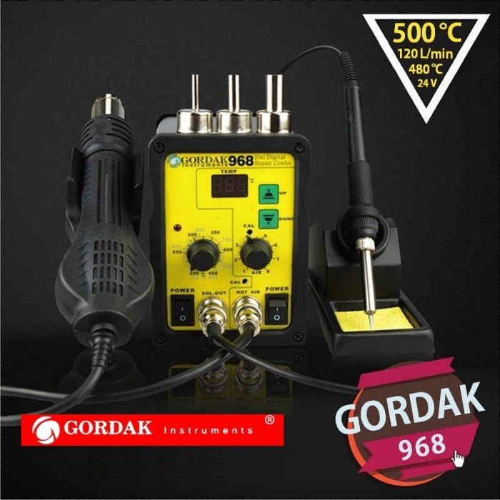 Statie de lipit cu aer cald si letcon Gordak 968 IMPORTATOR OFICIAL