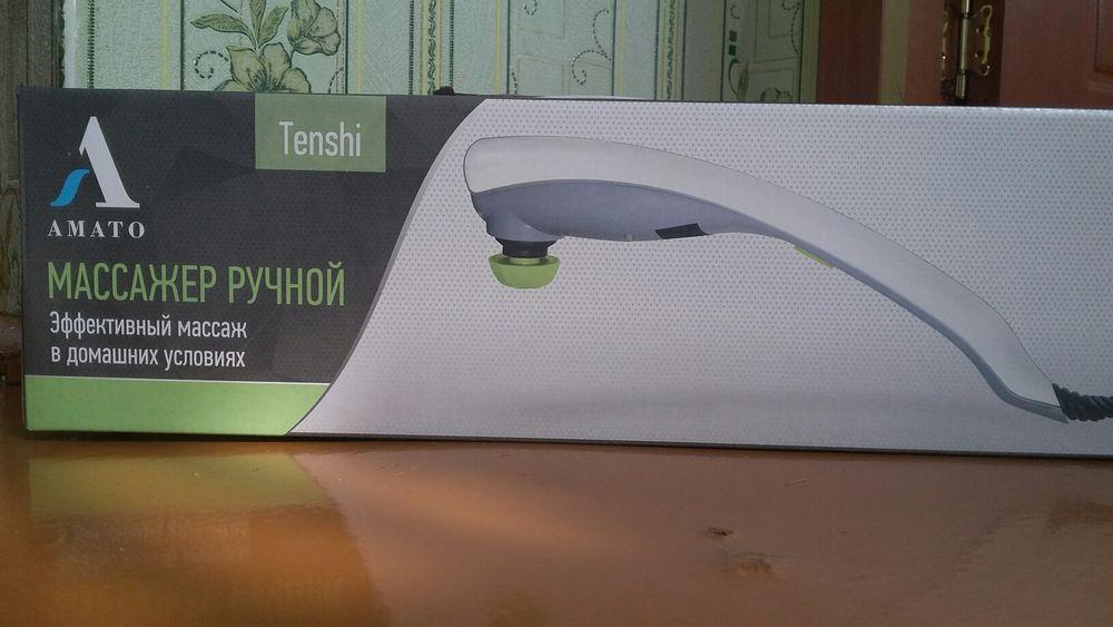 Ручные массажеры продам подушка массажер от остеохондроза