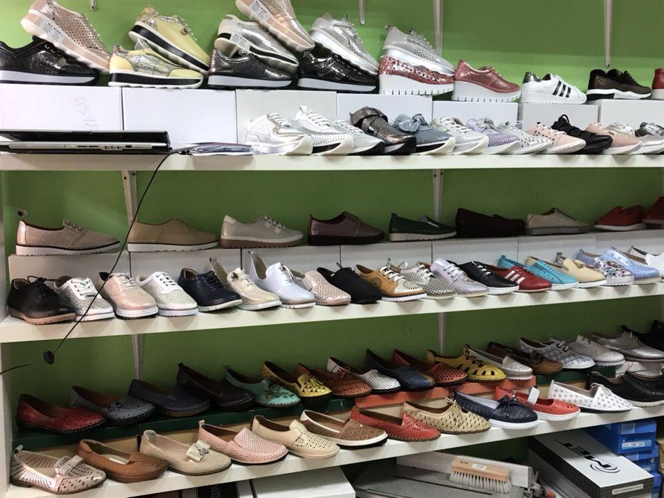 Обувки на едро