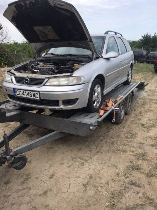Opel Vectra b 2.0 Diesel DTI 2001