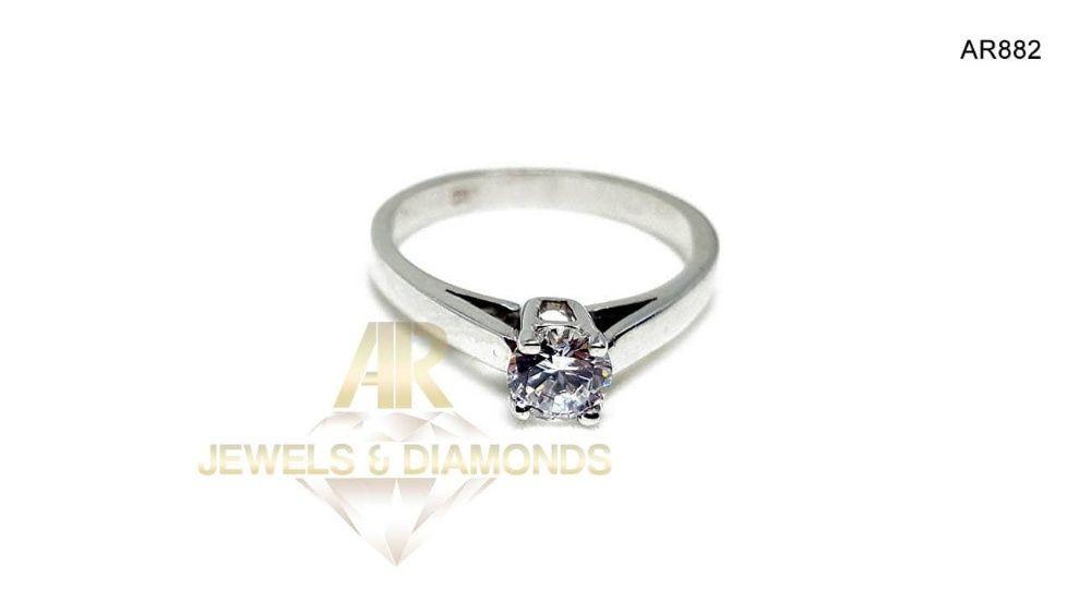 INEL Aur 14K Dama, model nou ARJEWELS&DIAMONDS (AR882)