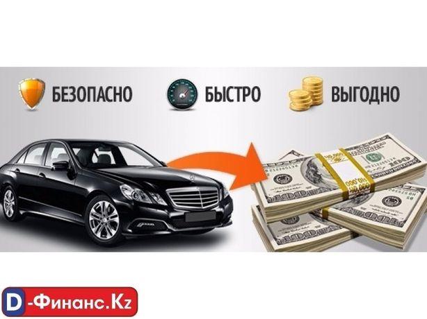 Дадим деньги под залог авто рейтинг автоломбардов москвы