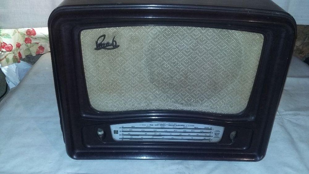 Продавам антикварно радио