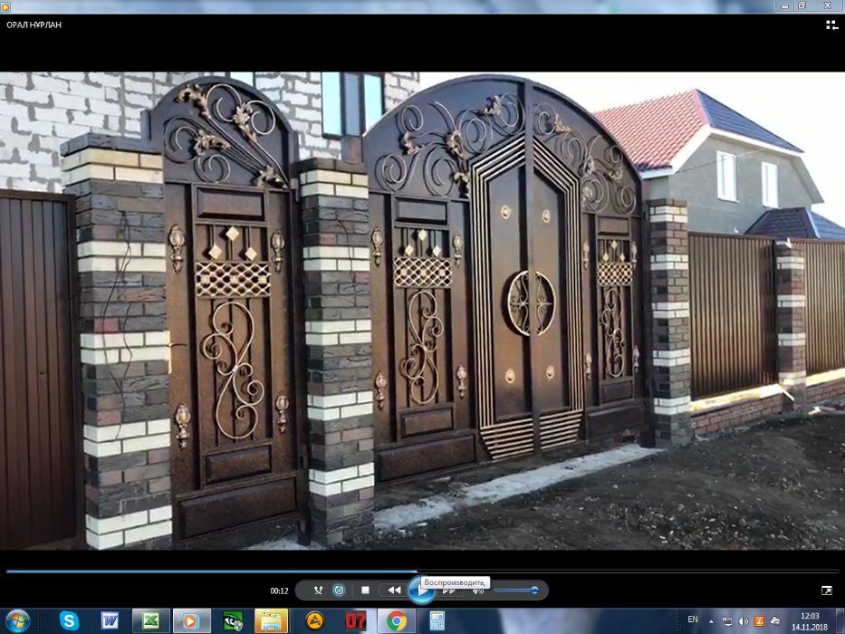Элитные готовые ворота (каталог через ватсап)