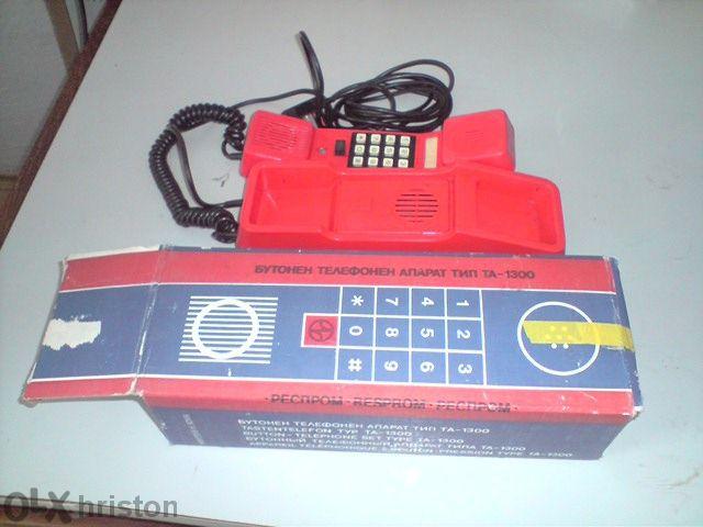 Продавам телефонен апарат Та-1300 колекционерски