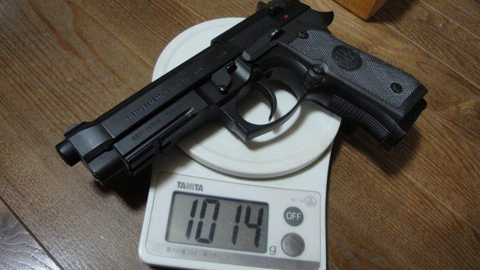 PISTOL TARE! Pistol Airsoft Modificat MECANISM Full Metal Beretta M95