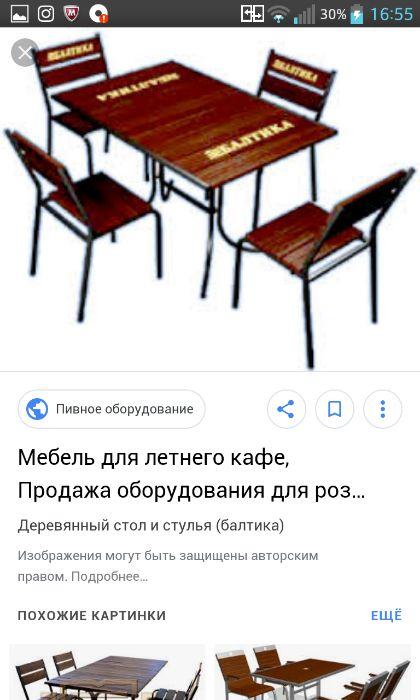 Столы и стулья деревянные, пивные. Новые.