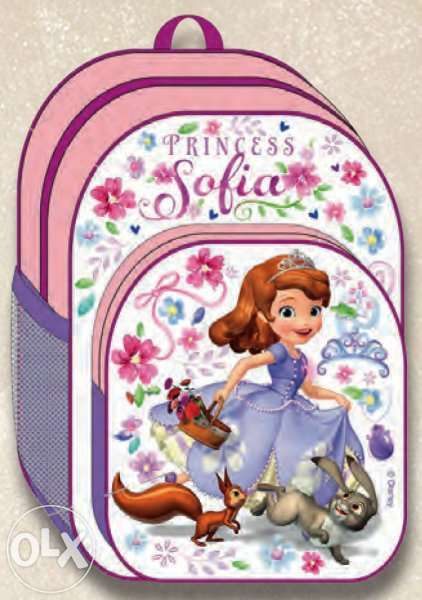 Ghiozdan Sofia Disney