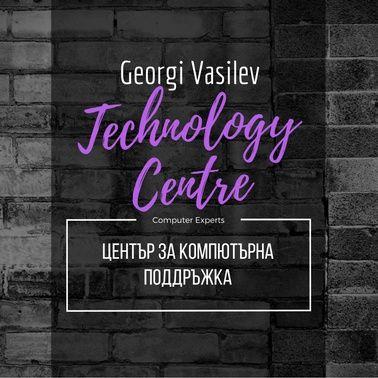 Georgi Vasilev Technology Centre- Магазин и сервиз за нова и реновира