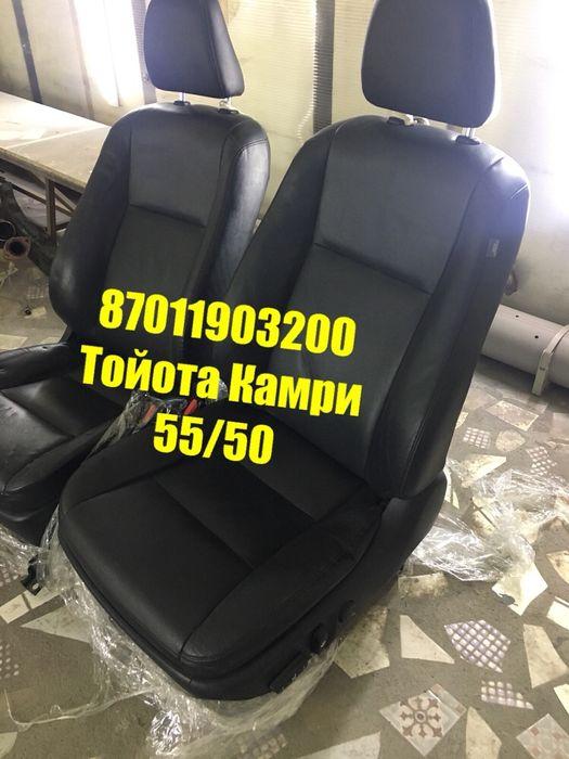 Сиденья кожа на Тойота Камри 55/50