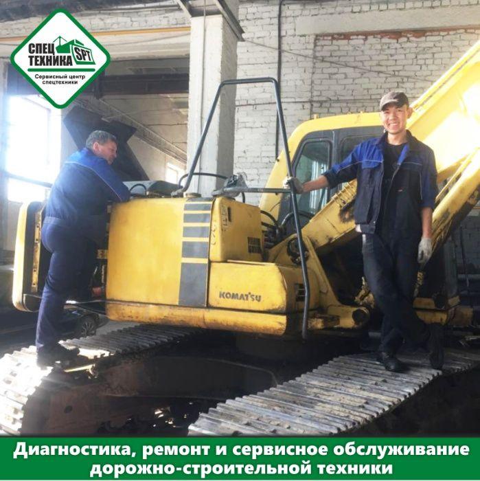 Ремонт экскаваторов, бульдозеров, погрузчиков и пр. дорожной техники
