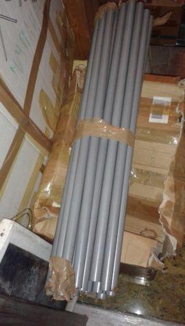 Метални тръби