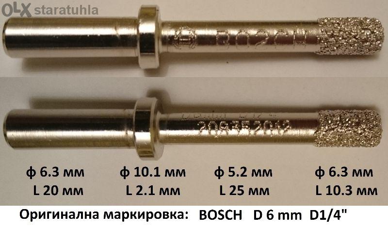 Диамантени свредла Best for Ceramic 6 mm Бош Bosh за Bosch Gtr 30ce, R