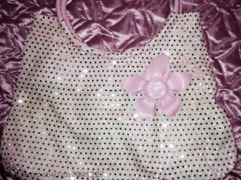 Розова чанта лукс