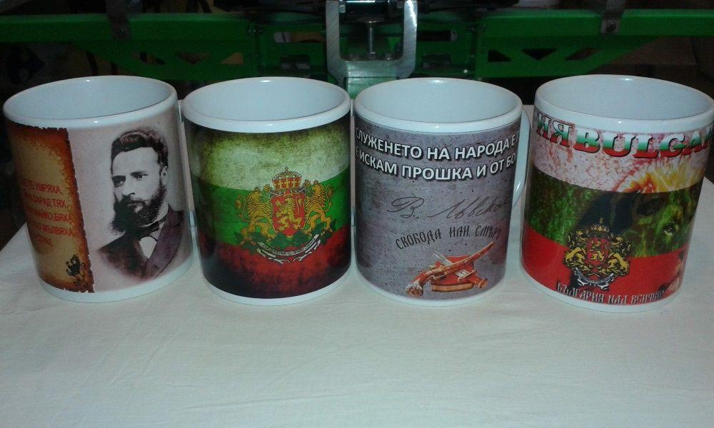 Печат на чаши,сублимационен печат на тениски и чаши