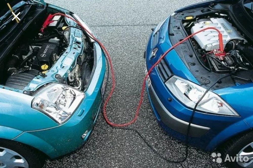Прикурить авто, доставка топлива, подкачка колес