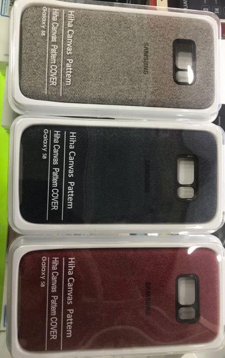 Capas para Samsung galaxy S8 seladas