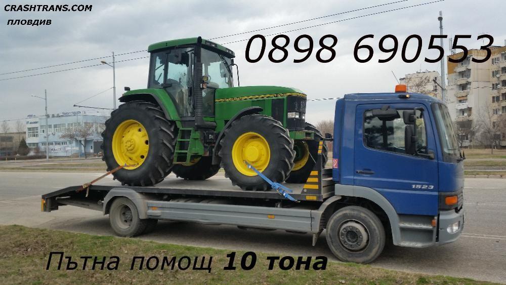 Пътна помощ-Репатрак-Автовоз- Транспортни услуги ПЛОВДИВ гр. Пловдив - image 10