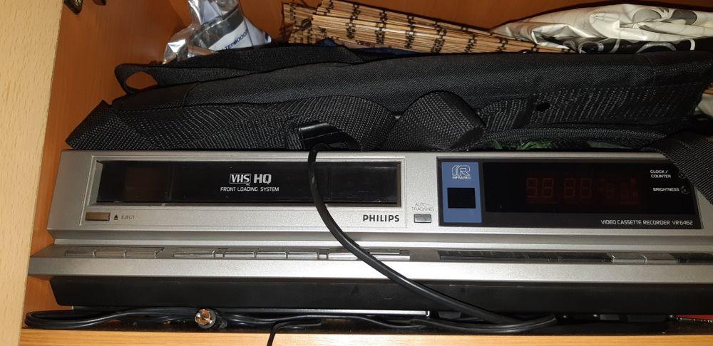 Videorecorder și telefon cu fax